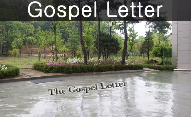 the_gospel_letter.png