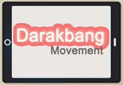 main_banner_darakbang.png